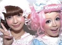 Hyper Japan 2011