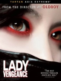 Korean Films - Lady Vengeance