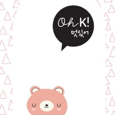 korean beauty oh k logo
