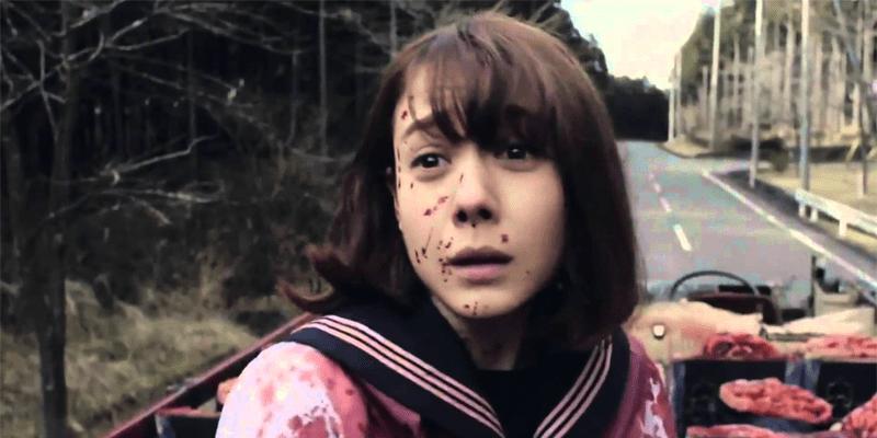 tag japanese horror film