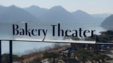 Bakery Theater