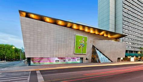 photo of the Bata Shoe Museum