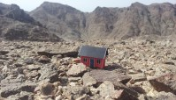 A Moonhouse in the Negev desert
