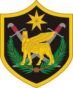 Multi-National_Force-Iraq_ShoulderSIeeveInsignia