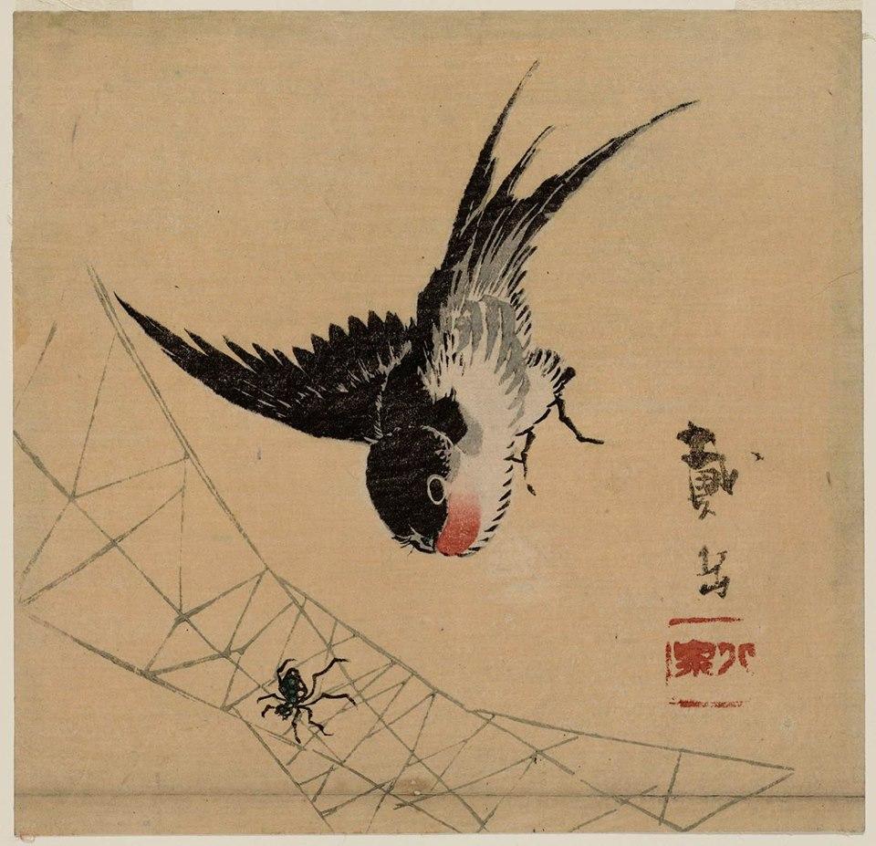 Carlos Bassas del Rey. Mujyōkan. 72 haikus y un jisey 2