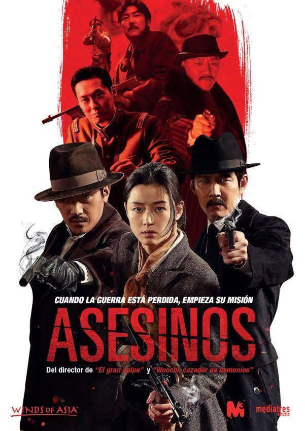 asesinos_cine_de_corea_del_sur_moonmagazine