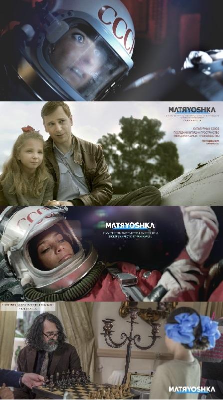 Imágenes de Matryoshka