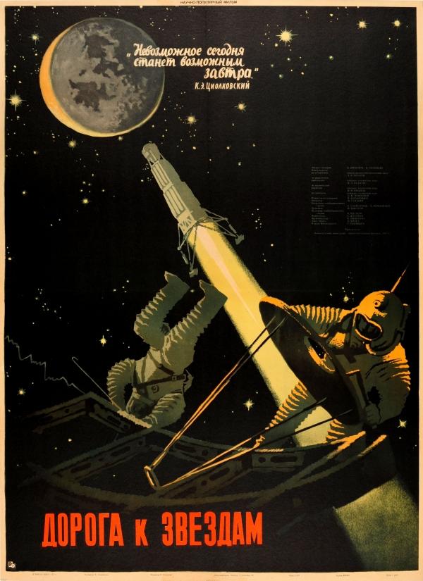Doroga K zvezdam, película soviética