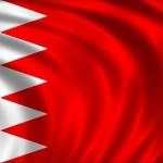 شات البحرين