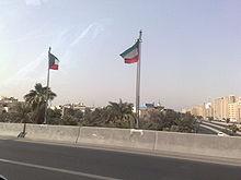 شات العاصمة الكويتية , دردشة كتابية متطورة -اكبر شات كويتي 2