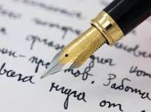 Best Ways to Improve Essay Writing Skills