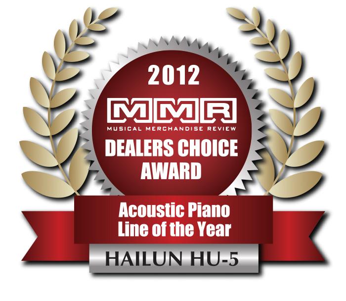 Hailun HU-5 Award