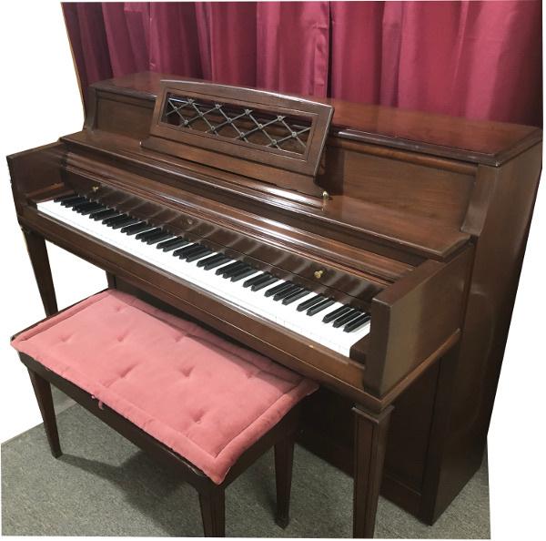 Used Wurlitzer Console Upright Piano
