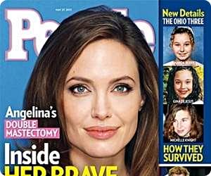 Naslovnica People Magazina