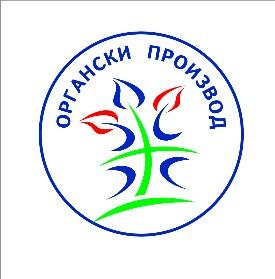 oznaka-org-proizvoda