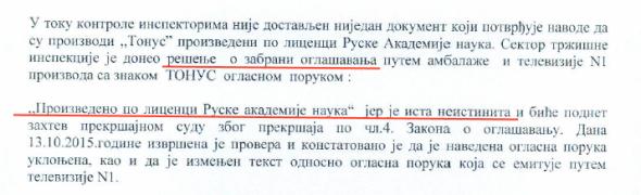 tonus hleb licenca ruske akademije nauka nije istina