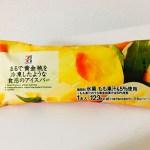 フレッシュ!国産黄桃を使った「まるで黄金桃を冷凍したような食感のアイスバー」(セブンプレミアム)