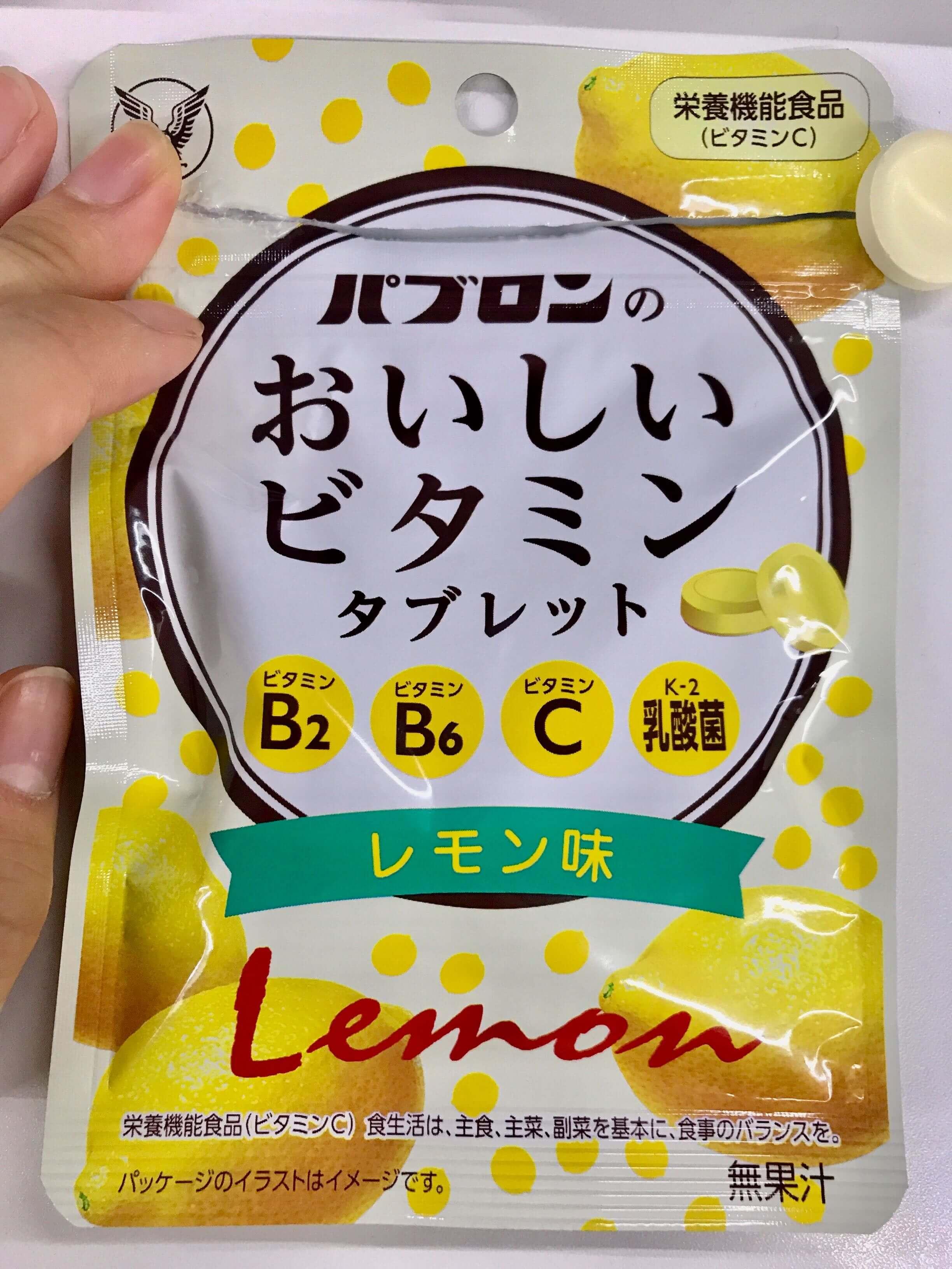 大正製薬 パブロンのおいしいビタミンタブレット