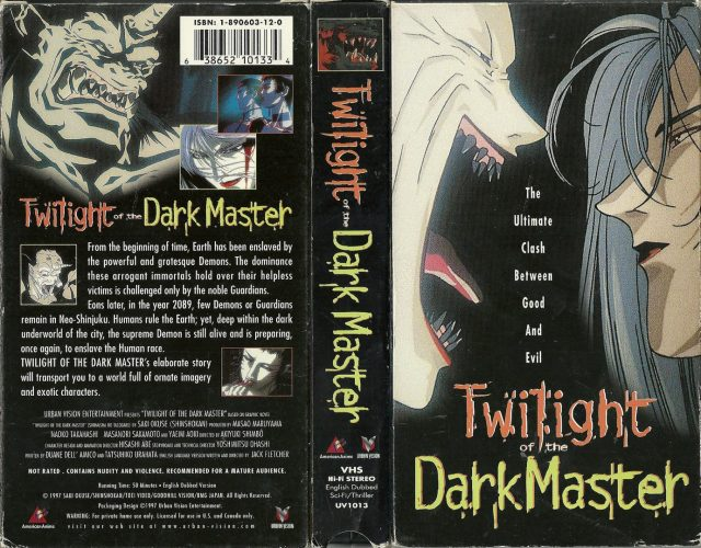 TWILIGHT-OF-THE-DARK-MASTER_VHS