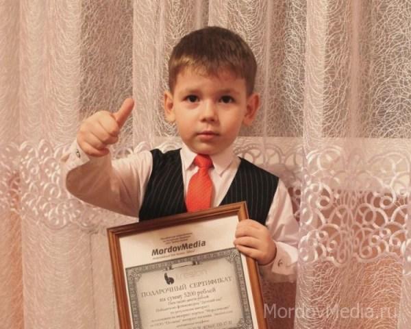 Юные фотомодели конкурса «Детский сад» получили награды ...