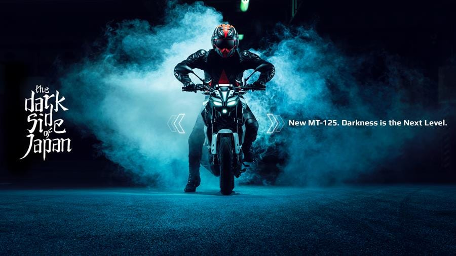 Ignore the silly Yamaha words about darkness and next level - the MT-125 is going to be a really good small capacity machine and YOU could win one! Get moving people! Bag this motorcycle!