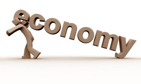 Nigerian economic policy