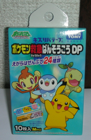 pokemon bandaids