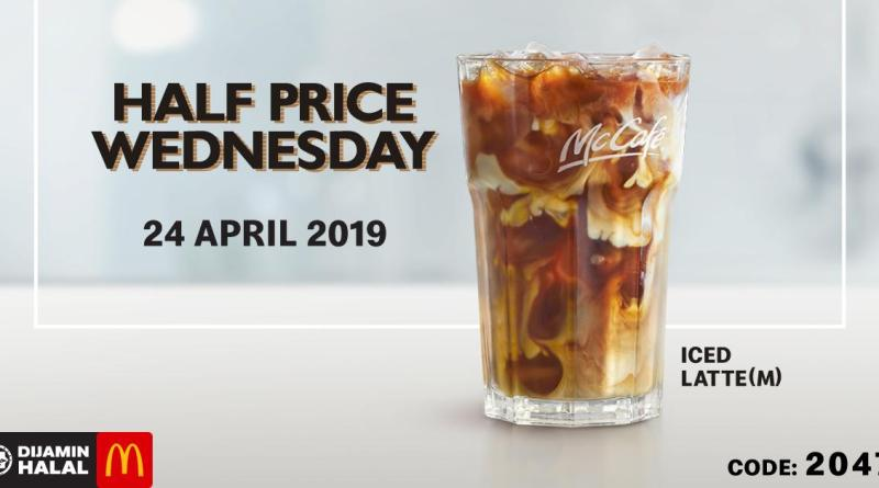 Iced Latte (Medium) at half the price | McCafé