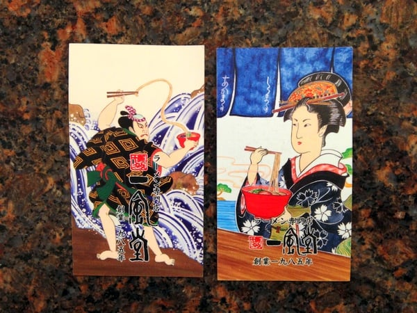 Ippudo business cards