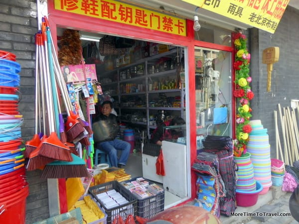 A hardware store in the hutong