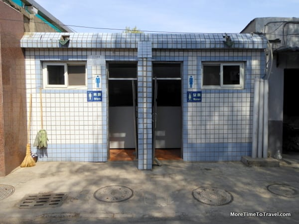 Public restrooms in a hutong