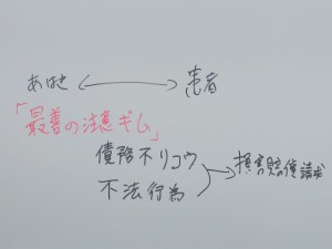 2016_4_23_7