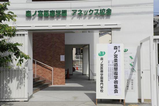 jusei_5_18_2