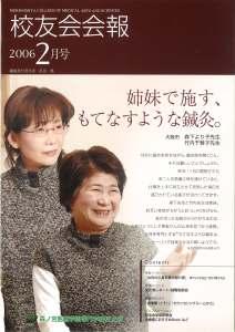 2006-2-1