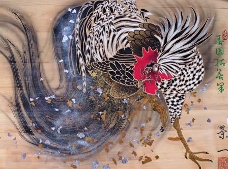 2017 New year Bird