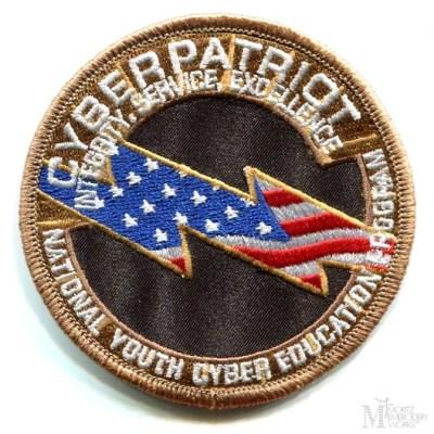 Emblem (230)