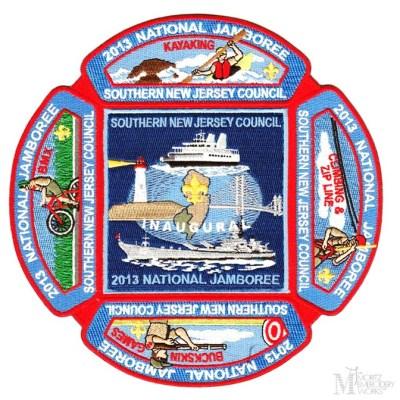 Emblem (254)