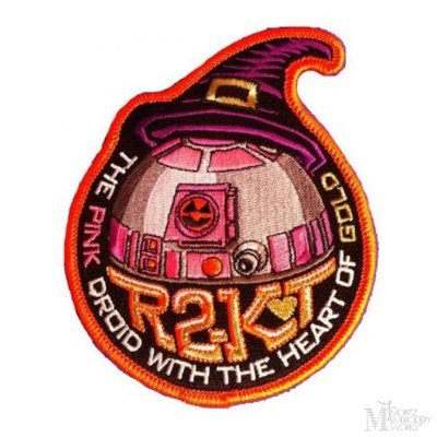 Emblem (378)