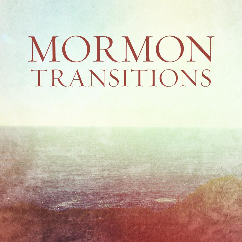 Are Unaware mormon garments