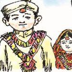 उमेर नपुगी गरिएको विवाह प्रहरीद्वारा बदर