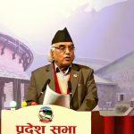 गण्डकीको मुख्यमन्त्रीमा कृष्णचन्द्र नेपाली पोखरेल नियुक्त