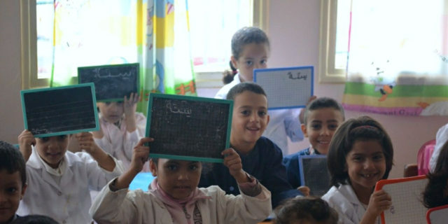 French Development Agency Loans Morocco EUR 80 Million for Education