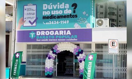 fachada Drogaria Barato Popular