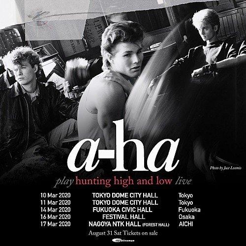 <速報>a-haのジャパンツアー「延期」が正式に発表