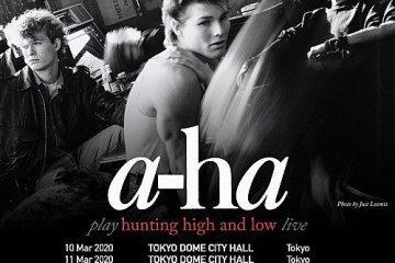 a-ha来日公演受付中(ぴあ)