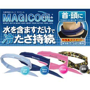 マジクール(MAGICOOL) ネイビー 【同色4個セット】