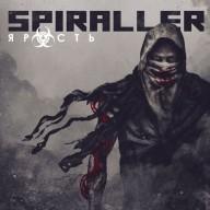 Spiraller - Rage