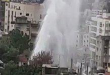 انفجار ماسورة مياة فى لبنان