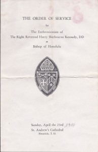 Episcopal Order of Service, 1944
