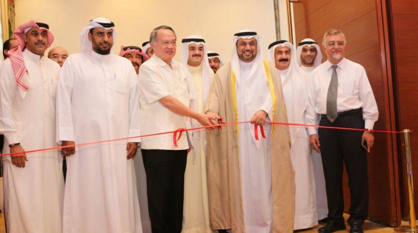 افتتاح معرض المسار للعقار بفندق الجميرة